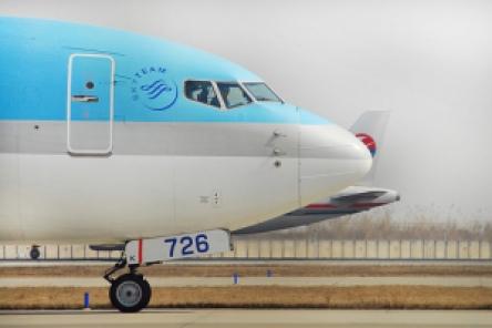 737 Nose