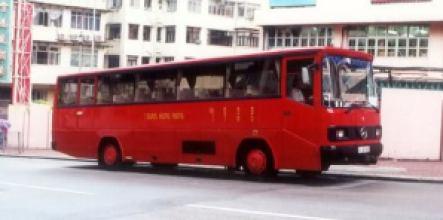 GMM starliner HK