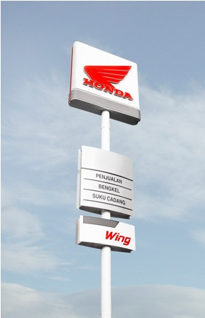 Pylon + Wing Signage